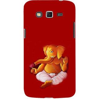 Ifasho Designer Back Case Cover For Samsung Galaxy Grand 2 :: Samsung Galaxy Grand 2 G7105 :: Samsung Galaxy Grand 2 G7102 :: Samsung  Galaxy Grand Ii (Ganesh Madras 7 Spiritual Laws Of Success Deepak Chopra Wardha)