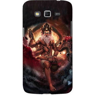 Ifasho Designer Back Case Cover For Samsung Galaxy Grand Neo Plus I9060I :: Samsung Galaxy Grand Neo+ (Brahma Kiev Spiritual Decor Panchkula)