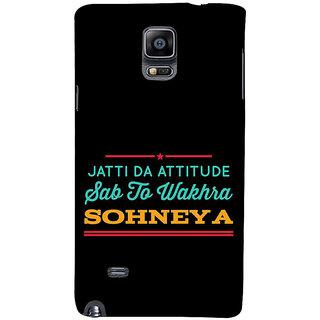 Ifasho Designer Back Case Cover For Samsung Galaxy Note 4 :: Samsung Galaxy Note 4 N910G :: Samsung Galaxy Note 4 N910F N910K/N910L/N910S N910C N910Fd N910Fq N910H N910G N910U N910W8 (Lineal  Parentage)