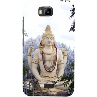 Ifasho Designer Back Case Cover For Huawei Honor Bee :: Huawei Honor Bee Y5c (Lord Siva Ho Chi Minh City Vietnam Amroha)