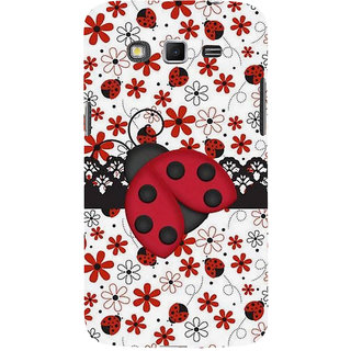 Ifasho Designer Back Case Cover For Samsung Galaxy Grand I9082 :: Samsung Galaxy Grand Z I9082Z :: Samsung Galaxy Grand Duos I9080 I9082 (Profession Nasa Specialists  )