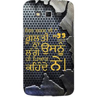 Ifasho Designer Back Case Cover For Samsung Galaxy Grand I9082 :: Samsung Galaxy Grand Z I9082Z :: Samsung Galaxy Grand Duos I9080 I9082 (Familial  Kind)
