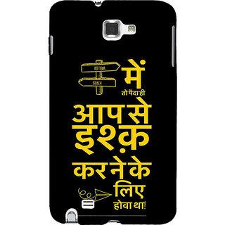 Ifasho Designer Back Case Cover For Samsung Galaxy Note 2 :: Samsung Galaxy Note Ii N7100 (Girl Friend Sweet Heart Beach)