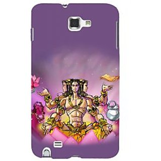 Ifasho Designer Back Case Cover For Samsung Galaxy Note 2 :: Samsung Galaxy Note Ii N7100 (Brahma Abidjan Spiritual Dvd Darjiling)