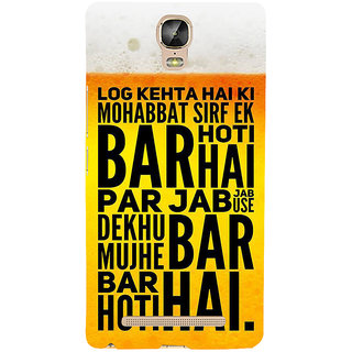 IFasho Designer Back Case Cover For Gionee Marathon M5 Plus (Hindi Qoutes Hindi Quote Wine)