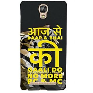 IFasho Designer Back Case Cover For Gionee Marathon M5 Plus (Dad Baap Paisa Gali Leopard)