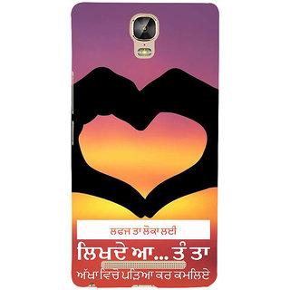 IFasho Designer Back Case Cover For Gionee Marathon M5 Plus (Consanguine  Inheritance)