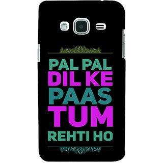 Ifasho Designer Back Case Cover For Samsung Galaxy J3 (6) 2016 :: Samsung Galaxy J3 2016 Duos :: Samsung Galaxy J3 2016 J320F J320A J320P J3109 J320M J320Y  (Inborn  Descent)