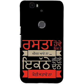 IFasho Designer Back Case Cover For Huawei Nexus 6P :: Huawei Google Nexus 6P (Running In The Family  Race)