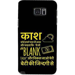 Ifasho Designer Back Case Cover For Samsung Galaxy Note 5 :: Samsung Galaxy Note 5 N920G :: Samsung Galaxy Note5 N920T N920A N920I  (Intimately Allied  Nashville Entertainment)