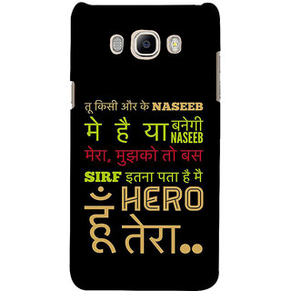 Ifasho Designer Back Case Cover For Samsung Galaxy J5 (6) 2016 :: Samsung Galaxy J5 2016 J510F :: Samsung Galaxy J5 2016 J510Fn J510G J510Y J510M :: Samsung Galaxy J5 Duos 2016 (Joining  Girls Seeking Guys Dating Friends)