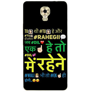 IFasho Designer Back Case Cover For Gionee M6 Plus (Relationship  Dating Couples)