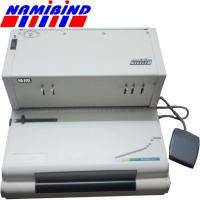 NAMIBIND Electric Spiral Binding Machine NB-39EL
