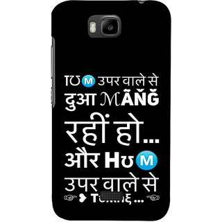 Ifasho Designer Back Case Cover For Huawei Honor Bee :: Huawei Honor Bee Y5c (Do Dil Heart Hindi Quote)