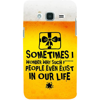 Ifasho Designer Back Case Cover For Samsung Galaxy J2 (6) 2016  J210F :: Samsung Galaxy J2 Pro (2016) (Hookup  The Education Of)