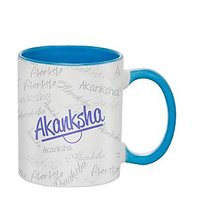 Sky Trends Akanksha Birthday Gift Blue Coffee Mug 350 ML