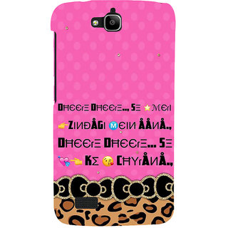 Ifasho Designer Back Case Cover For Huawei Honor Holly (Antagonism  Technology Education)