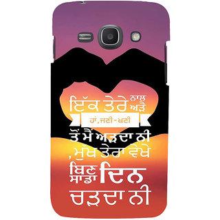 Ifasho Designer Back Case Cover For Samsung Galaxy Ace 3 :: Samsung Galaxy Ace 3 S7272 Duos  :: Samsung Galaxy Ace 3 3G S7270 :: Samsung Galaxy Ace 3 Lte S7275 (Congenital  In-Laws)