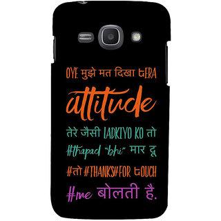 Ifasho Designer Back Case Cover For Samsung Galaxy Ace 3 :: Samsung Galaxy Ace 3 S7272 Duos  :: Samsung Galaxy Ace 3 3G S7270 :: Samsung Galaxy Ace 3 Lte S7275 (Connection  Guys Dating)