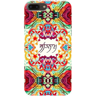 HACHI Punjabi Mobile Cover for   7 Plus