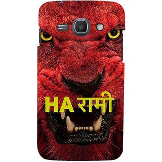 Ifasho Designer Back Case Cover For Samsung Galaxy Ace 3 :: Samsung Galaxy Ace 3 S7272 Duos  :: Samsung Galaxy Ace 3 3G S7270 :: Samsung Galaxy Ace 3 Lte S7275 (Scary Face Lion Dog Teeth Tiger )
