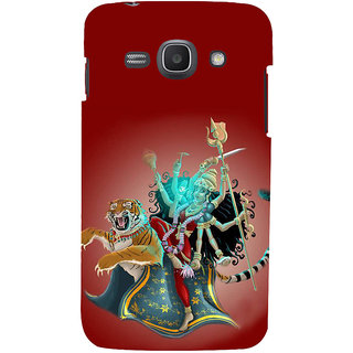 Ifasho Designer Back Case Cover For Samsung Galaxy Ace 3 :: Samsung Galaxy Ace 3 S7272 Duos  :: Samsung Galaxy Ace 3 3G S7270 :: Samsung Galaxy Ace 3 Lte S7275 (Durga 7 Spiritual Laws Of Success Deepak Chopra China Kolkata)