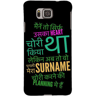 Ifasho Designer Back Case Cover For Samsung Galaxy Alpha :: Samsung Galaxy Alpha S801 ::  Samsung Galaxy Alpha G850F G850T G850M G850Fq G850Y G850A G850W G8508S :: Samsung Galaxy Alfa (Crowd  Mumbai Dating)