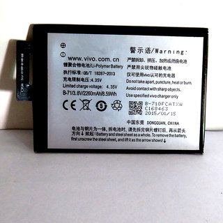 Li Ion Polymer Replacement Battery BKB71 for Vivo Y18 Y18L