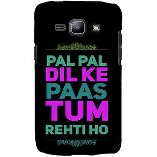 Ifasho Designer Back Case Cover For Samsung Galaxy J1 (2015) :: Samsung Galaxy J1 4G (2015) :: Samsung Galaxy J1 4G Duos :: Samsung Galaxy J1 J100F J100Fn J100H J100H/Dd J100H/Ds J100M J100Mu (Inborn  Descent)