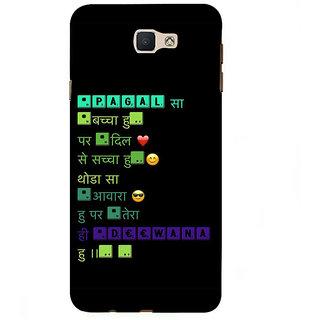Ifasho Designer Back Case Cover For Samsung Galaxy On5 Pro (2015) :: Samsung Galaxy On 5 Pro (2015) (Confederation  Friends Dating)