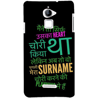 IFasho Designer Back Case Cover For Coolpad Note 3 Lite :: Coolpad Note 3 Lite Dual SIM (Crowd  Mumbai Dating)