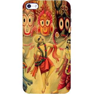 IFasho Designer Back Case Cover For   4 (Lord Jagannath Chaitanya Mahaprabhu Vishnu Tales China Vishnu Manohar Books)