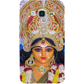 Ifasho Designer Back Case Cover For Samsung Galaxy J1 (6) 2016 :: Samsung Galaxy J1 2016 Duos :: Samsung Galaxy J1 2016 J120F :: Samsung Galaxy Express 3 J120A :: Samsung Galaxy J1 2016 J120H J120M J120M J120T (Latest Design Kurti  Girly Pillows)