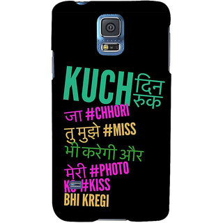 Ifasho Designer Back Case Cover For Samsung Galaxy S5 Neo :: Samsung Galaxy S5 Neo G903F :: Samsung Galaxy S5 Neo G903W (Crew  Girls Dating)
