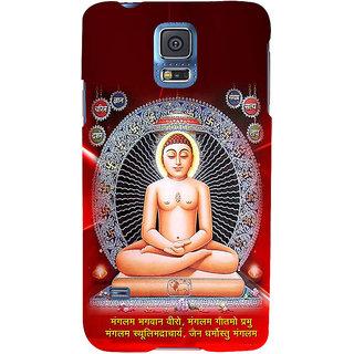 Ifasho Designer Back Case Cover For Samsung Galaxy S5 Neo :: Samsung Galaxy S5 Neo G903F :: Samsung Galaxy S5 Neo G903W (Mahavir Jain Kiev Ukraine Rajnandgaon)