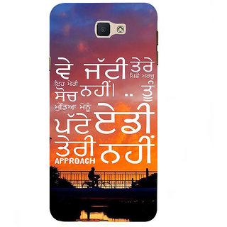Ifasho Designer Back Case Cover For Samsung Galaxy On7 Pro :: Samsung Galaxy On 7 Pro (2015) (Inbred  Menage)