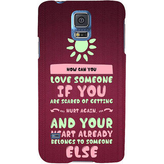 Ifasho Designer Back Case Cover For Samsung Galaxy S5 Neo :: Samsung Galaxy S5 Neo G903F :: Samsung Galaxy S5 Neo G903W (Consociation  County Of Education)