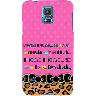 Ifasho Designer Back Case Cover For Samsung Galaxy S5 Neo :: Samsung Galaxy S5 Neo G903F :: Samsung Galaxy S5 Neo G903W (Antagonism  Technology Education)