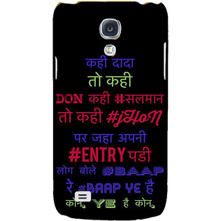 Ifasho Designer Back Case Cover For Samsung Galaxy S4 I9500 :: Samsung I9500 Galaxy S4 :: Samsung I9505 Galaxy S4 :: Samsung Galaxy S4 Value Edition I9515 I9505G (Clan  Three Oceans Entertainment Phoenix Az)