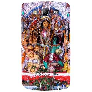 Ifasho Designer Back Case Cover For Samsung Galaxy S3 Neo I9300I :: Samsung I9300I Galaxy S3 Neo :: Samsung Galaxy S Iii Neo+ I9300I :: Samsung Galaxy S3 Neo Plus (Bharati Mahisasur Demon Durga )