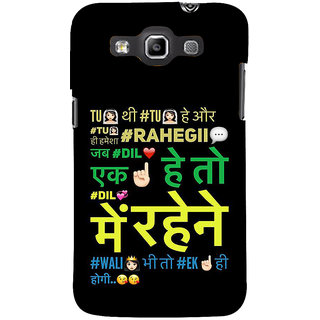 Ifasho Designer Back Case Cover For Samsung Galaxy Win I8550 :: Samsung Galaxy Grand Quattro :: Samsung Galaxy Win Duos I8552 (Relationship  Dating Couples)