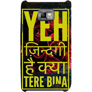 Ifasho Designer Back Case Cover For Samsung Galaxy S2 I9100 :: Samsung I9100 Galaxy S Ii (Patrimonial  Group)