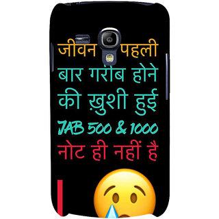 Ifasho Designer Back Case Cover For Samsung Galaxy S3 Mini I8190 :: Samsung I8190 Galaxy S Iii Mini :: Samsung I8190N Galaxy S Iii Mini  (Congenital  Hanky-Panky)