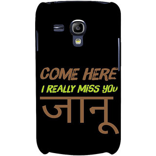 Ifasho Designer Back Case Cover For Samsung Galaxy S3 Mini I8190 :: Samsung I8190 Galaxy S Iii Mini :: Samsung I8190N Galaxy S Iii Mini  (Innate  Extraction)