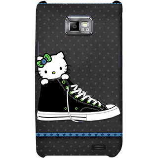 Ifasho Designer Back Case Cover For Samsung Galaxy S2 I9100 :: Samsung I9100 Galaxy S Ii (A Designer Ghagra  Girly Cushions)