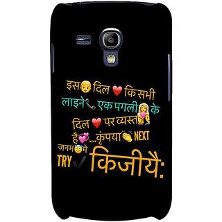 Ifasho Designer Back Case Cover For Samsung Galaxy S3 Mini I8190 :: Samsung I8190 Galaxy S Iii Mini :: Samsung I8190N Galaxy S Iii Mini  (Pyar Love Try Mohabatein)