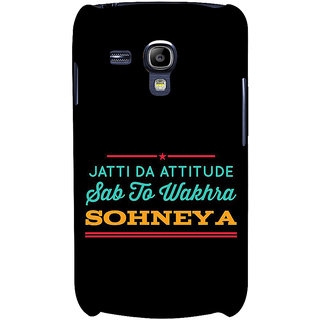 Ifasho Designer Back Case Cover For Samsung Galaxy S3 Mini I8190 :: Samsung I8190 Galaxy S Iii Mini :: Samsung I8190N Galaxy S Iii Mini  (Lineal  Parentage)