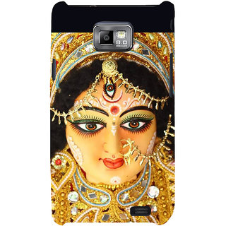 Ifasho Designer Back Case Cover For Samsung Galaxy S2 I9100 :: Samsung I9100 Galaxy S Ii (Durga Spiritual Wall Decals China West Bengal)