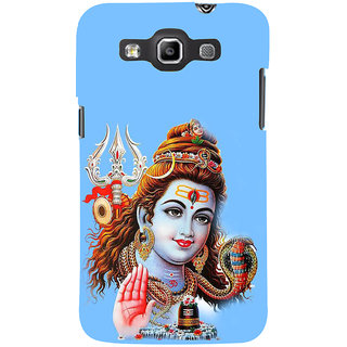 Ifasho Designer Back Case Cover For Samsung Galaxy Win I8550 :: Samsung Galaxy Grand Quattro :: Samsung Galaxy Win Duos I8552 (Siva Budapest Hungary Mancherial)