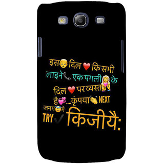 Ifasho Designer Back Case Cover For Samsung Galaxy S3 I9300 :: Samsung I9305 Galaxy S Iii :: Samsung Galaxy S Iii Lte (Pyar Love Try Mohabatein)